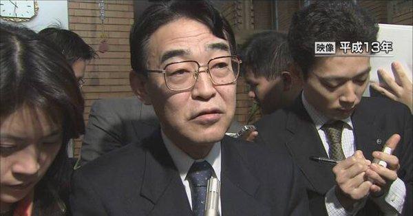 熊澤英昭(元農水省事務次官)の息子殺害の動機は家庭内暴力!年収や経歴、出身大学も!