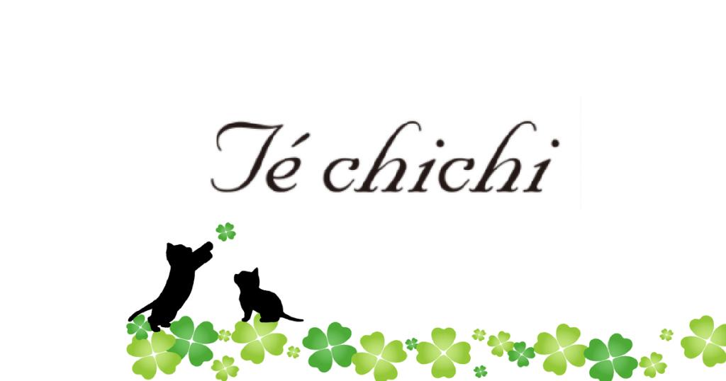 テチチ(Te chichi)福袋2021の中身ネタバレと口コミ・感想まとめ!歴代福袋は当たり?ハズレ?