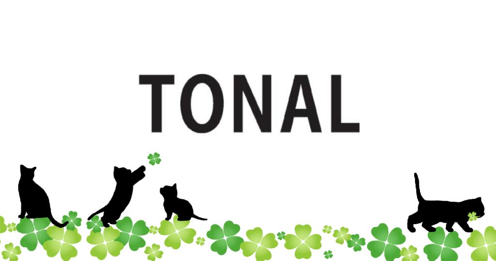 トーナル(TONAL)福袋2021の中身ネタバレと口コミ・感想まとめ!歴代福袋は当たり?ハズレ?